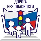 Картинки по запросу картинки   Портал ГИБДД-детям